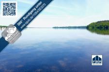 350 m zum Schweriner See