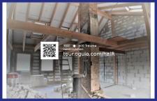 promotion_image_Exposé-Bild 2DSC_1377