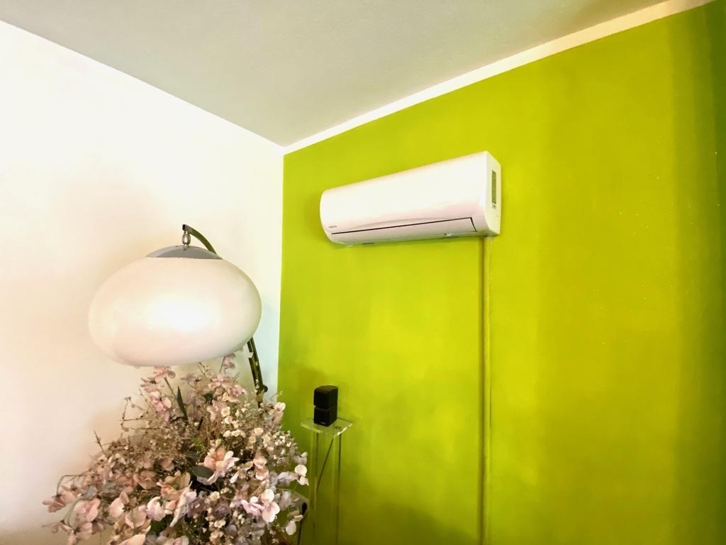 Wohnung 1 Klimaanlage