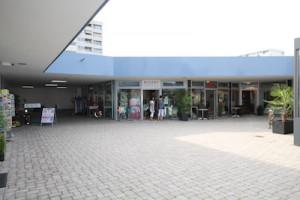 Gewerbeobjekt in Bonn