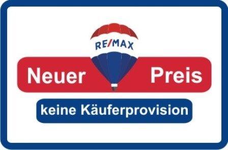 Neues Logo Neuer Preis
